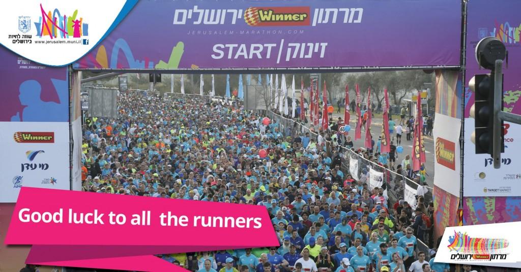 Ierusalim maraton 2019